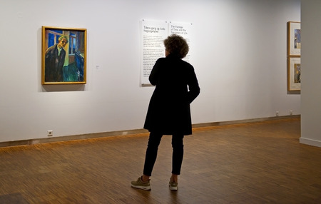 munch: OSLO, NORWAY - AUGUST 28, 2016: Edvard Munch Self-Portrait. The Night Wanderer in The Munch Museum in Oslo.