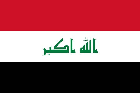 Flag of Iraq vector illustration