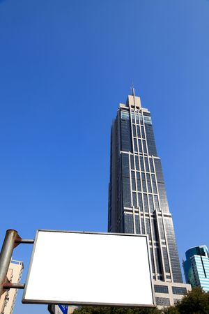 jin mao tower: Jin Mao Tower & Shanghai World Financial Center(SWFC)