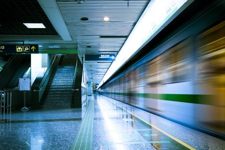 background of the high-speed train with motion blur outdoor.