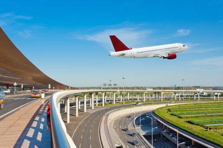 the scene of  T3 airport building in beijing china. photo