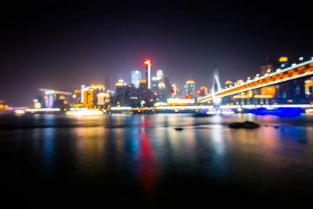 nightview: nightview of chongqing cityscape