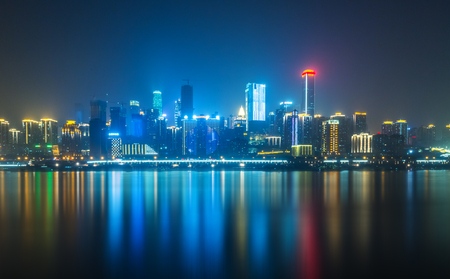 nightview: nightview of chongqing cityscape