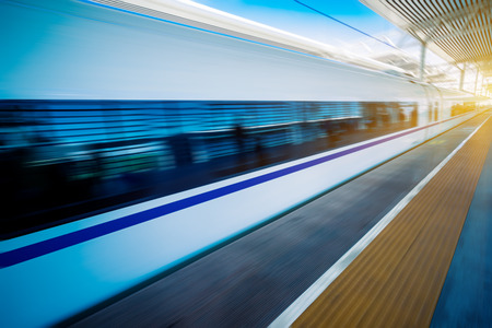 streamlined: high-speed train at the railway station,motion blurred,tianjin china.