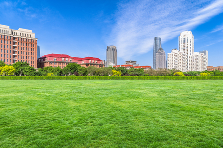 downtown district: central park in the downtown district,china Stock Photo