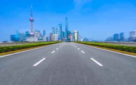 inner city: inner city road?shanghai,china.