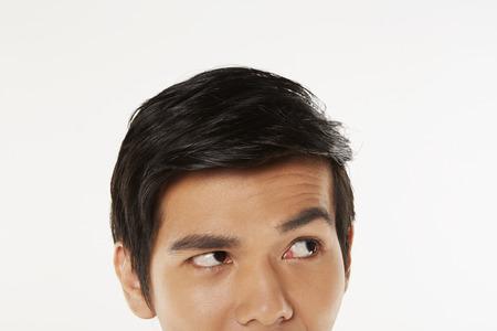 Upper portion of a mans face