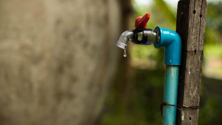 pvc faucet on selective focus Stock Photo