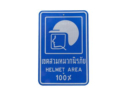 Traffic sign. Safety  helmet Zone. for driving motorcycles. On white background. Banque d'images - 143689802