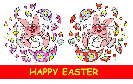 Happy Easter Fun