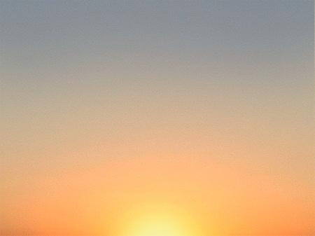 Good Morning SunshineHere comes the Sun Stock Photo