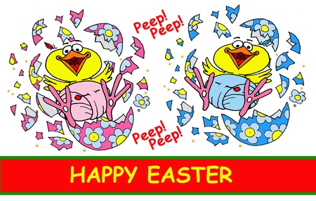 Happy Easter Chicks Stock Photo - 8566986