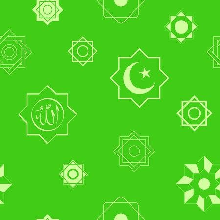 Rubin el Hizb  arabic pattern Illusztráció