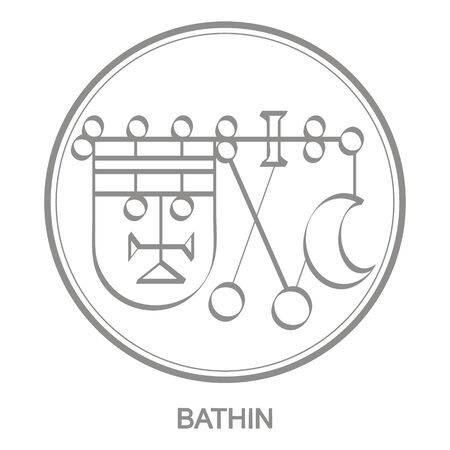 Sigil of demon bathin Vettoriali