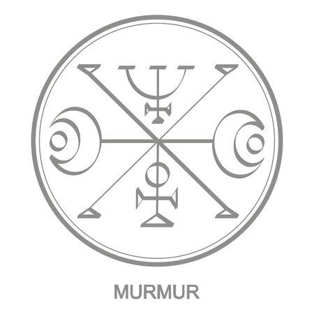 symbol of demon murmur