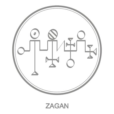 Sigil of demon zagan Vettoriali