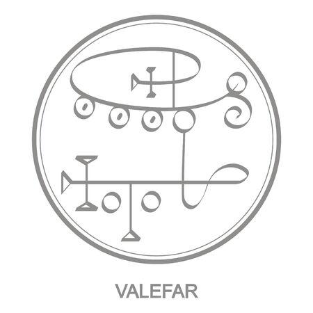 Sigil of demon valefar