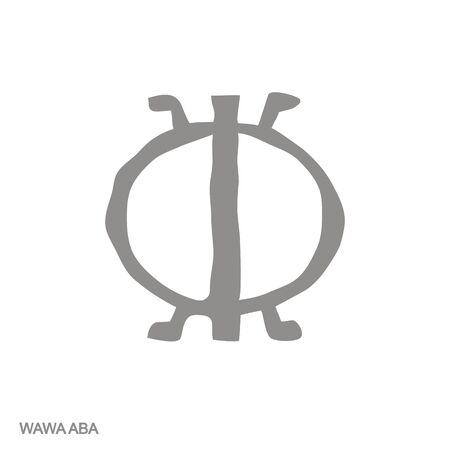 icon with Adinkra symbol Wawa Aba 向量圖像
