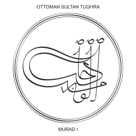 Tughra a signature of Ottoman Sultan Murad the first