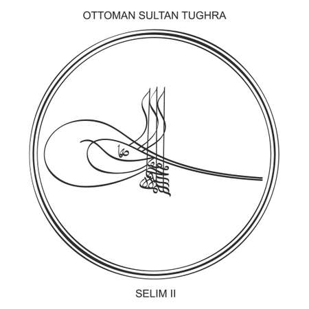 Tughra a signature of Ottoman Sultan Selim the second Ilustração
