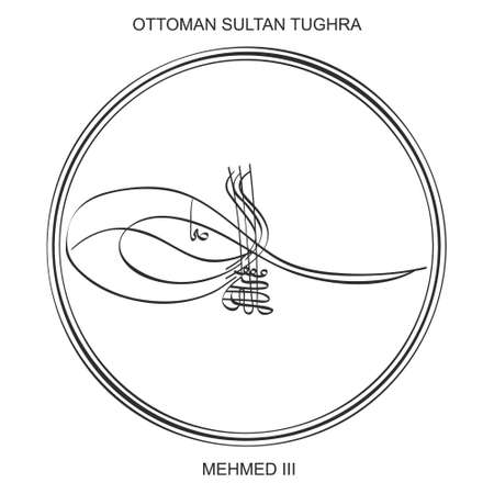 Tughra a signature of Ottoman Sultan Mehmed the third