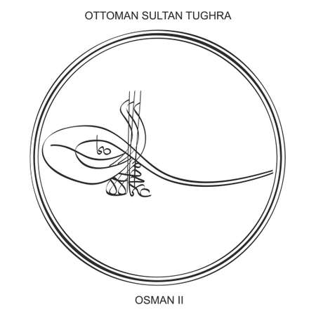vector image with Tughra a signature of Ottoman Sultan Osman the second