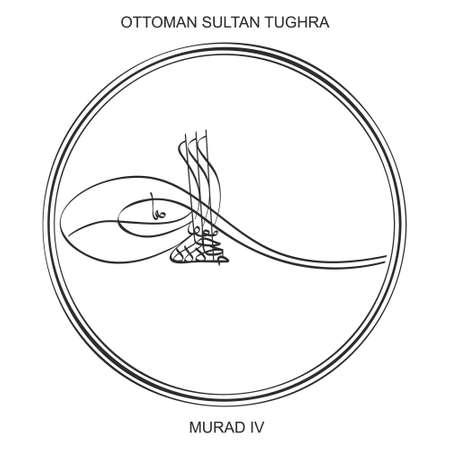 vector image with Tughra a signature of Ottoman Sultan Murad the fourth Ilustração