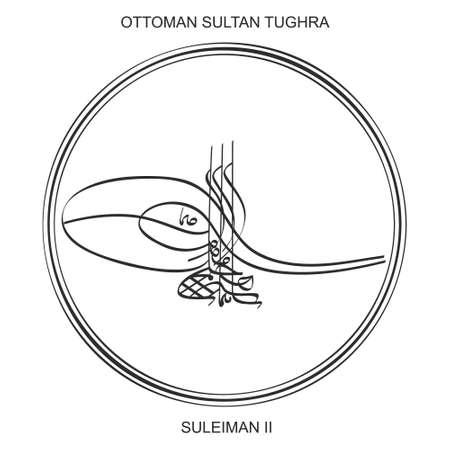 vector image with Tughra a signature of Ottoman Sultan Suleiman the second Ilustração