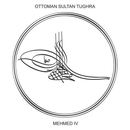 vector image with Tughra a signature of Ottoman Sultan Mehmed the fourth