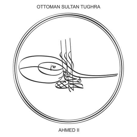 vector image with Tughra a signature of Ottoman Sultan Ahmed the second