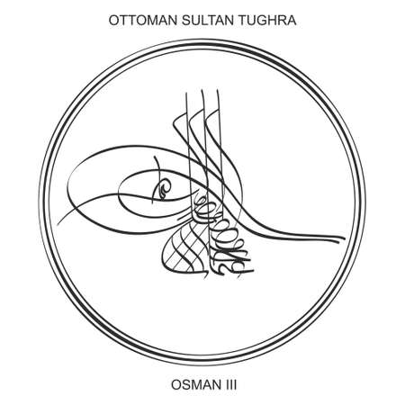 vector image with Tughra a signature of Ottoman Sultan Osman the third