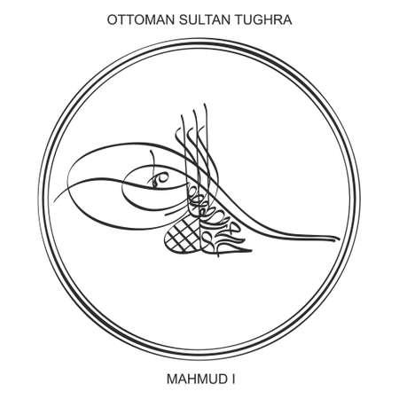 vector image with Tughra a signature of Ottoman Sultan Mahmud the first Ilustração