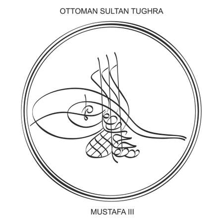 vector image with Tughra a signature of Ottoman Sultan Mustafa the third