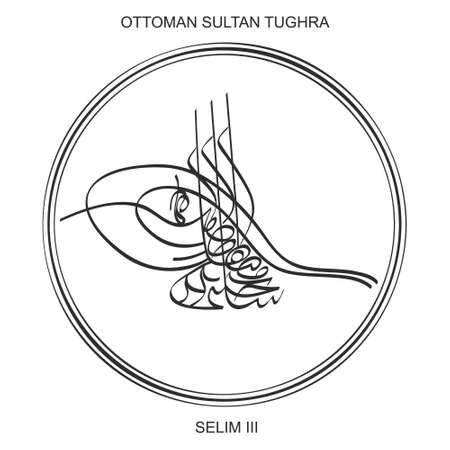 vector image with Tughra a signature of Ottoman Sultan Selim the third Ilustração