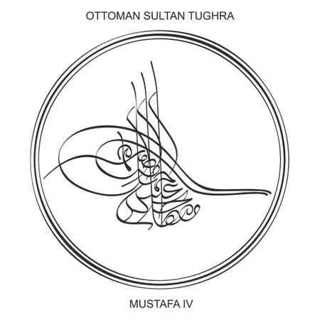Tughra a signature of Ottoman Sultan Mustafa the fourth