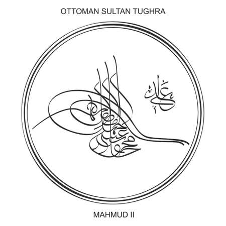 vector image with Tughra a signature of Ottoman Sultan Mahmud the second
