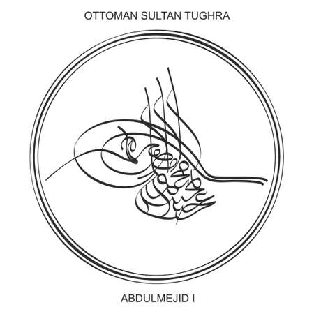 vector image with Tughra a signature of Ottoman Sultan Abdulmejid the first Ilustração