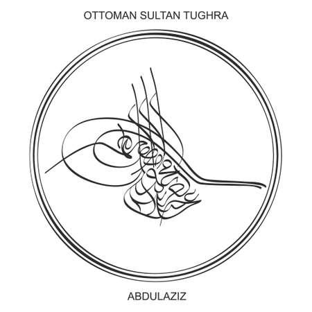 vector image with Tughra a signature of Ottoman Sultan Abdulaziz