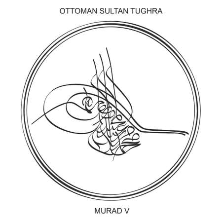vector image with Tughra a signature of Ottoman Sultan Murad the fifth