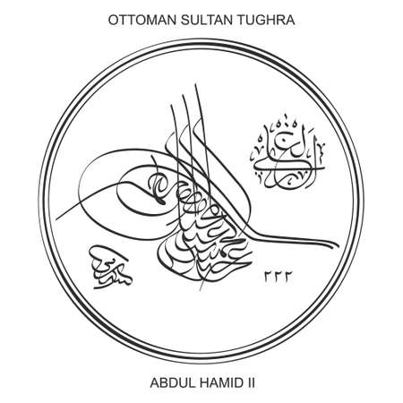 vector image with Tughra a signature of Ottoman Sultan Abdul Hamid the second