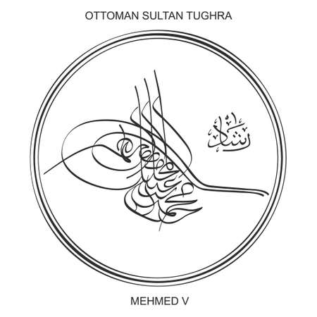 vector image with Tughra a signature of Ottoman Sultan Mehmed the fifth Ilustração