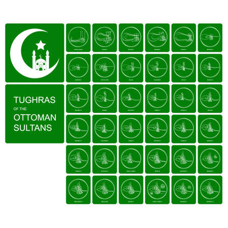 vector icons set with Tughras a signatures of the Ottoman sultans