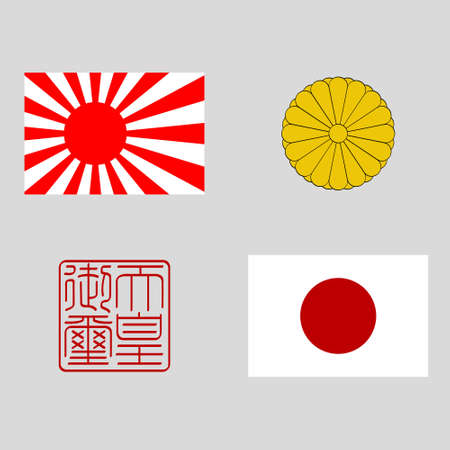 vector image with National symbols of Japan for your design