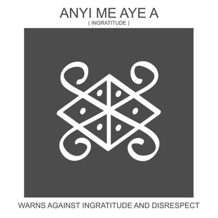 vector icon with african adinkra symbol Anyi Me Aye A. Symbol warns against ingratitude and disrespect 向量圖像