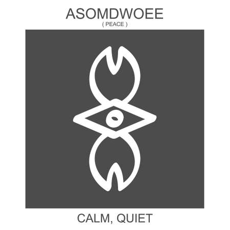 vector icon with african adinkra symbol Asomdwoee. Symbol of calm and quiet