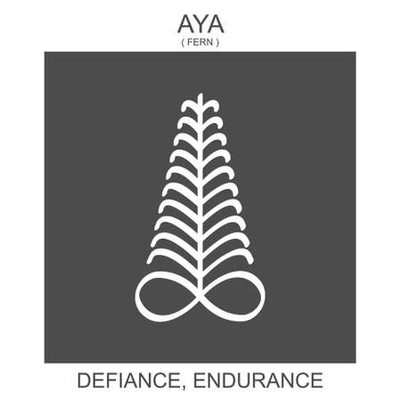 vector icon with african adinkra symbol Aya. Symbol of defiance and endurance 向量圖像