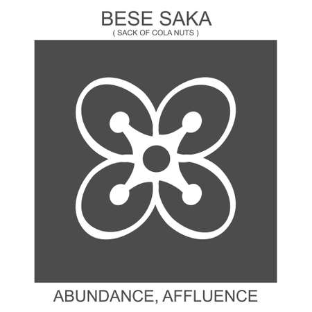 vector icon with african adinkra symbol Bese Saka. Symbol of abundance and affluence 向量圖像