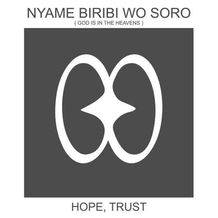 vector icon with african adinkra symbol Nyame Biribi Wo Soro. Symbol of hope and trust 向量圖像