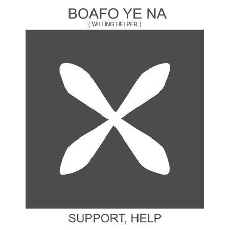 vector icon with african adinkra symbol Boafo Ye Na. Symbol of Support and Help
