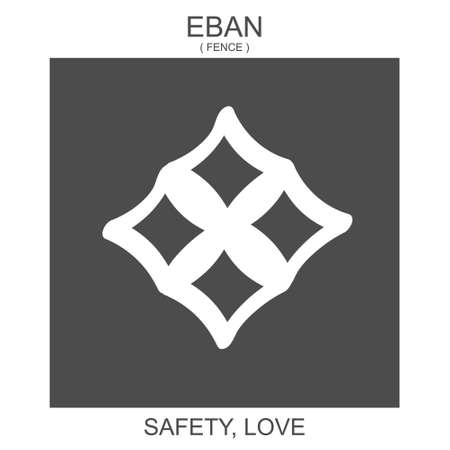 vector icon with african adinkra symbol Eban. Symbol of safety and love